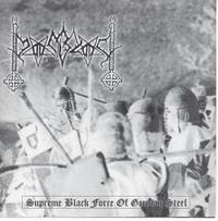 Moonblood - Supreme Black Force Of German Steel [CD]