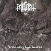 Beastcraft - The Nechronology of Ungodly Beastial Craft 2004 - 2017 [CD]