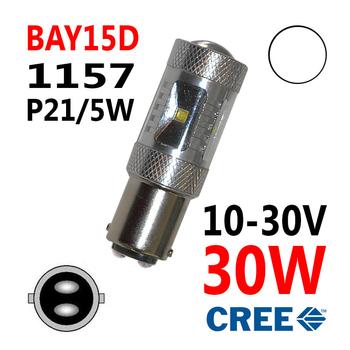 Bay15d 30W CREE dimljus non-polarized 10-30V
