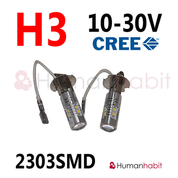 H3 dimljus 15W 2303SMD