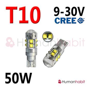 T10 extreme med 50 Watt CREE 2014 Vit