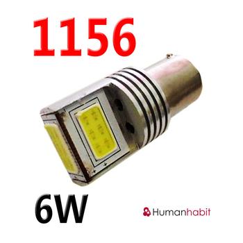 Ba15s COB 6W Super bright 9-30V