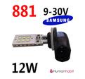 881 med 12st SAMSUNG 2323 smd 12w non-polarized 9-30v