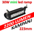 30 Watt miniatyr LED ramp 9-32 Volt