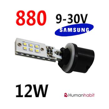 880 med 12st SAMSUNG 2323 smd 12W non-polarized 9-30v