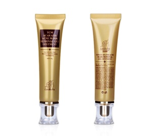 LANBENA  Scars,  Acne and Stretch Marks Remover