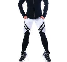 Nebbia Fitness Tights Combi