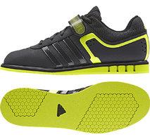 Adidas Powerlift II