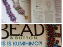 Bead and Button, april 2016