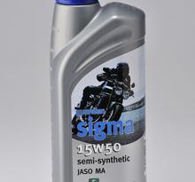 Sigma semisyntetisk guardian