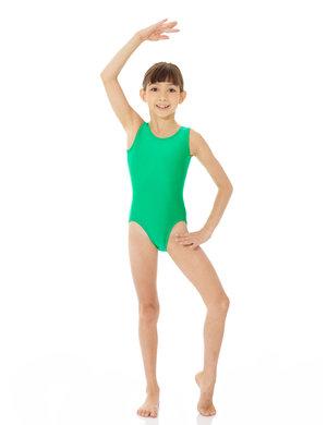 Ärmlös gymnastikdräkt i grönt
