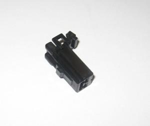 Amp multilock male plug 2-wire