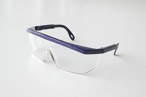 Safety glasses UV-9204 Navy blue, clear