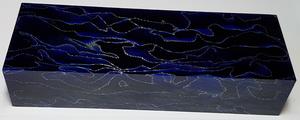 Raffir Alume Wave