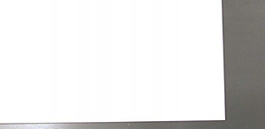 Polypropylene Vit 0,8 mm