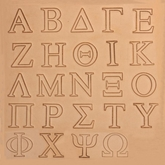 Puns set - Grekiskta alfabetet