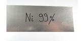 Nickel 99% 1x50x250 mm