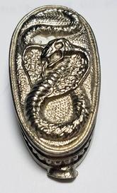 Orm - nysilver