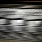 UHB20C/3,5 x 275 x 250 mm