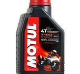 Motul 7100 4t Racing olja helsyntetisk