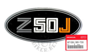 Monkey Z50JZ 1979 decal side cover