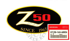 MonkeyZ50JS 1995-1998 decal side cover