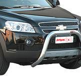 Frontbåge. Chevrolet Captiva 70 mm