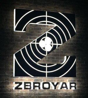 Zbroyar 2 Chamber Muzzle Brake