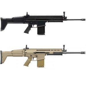 Intresseanmälan FN SCAR 17S .308W