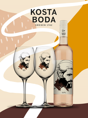 All about you Wait for Him Wine Deep purple 2-pack - Kosta Boda