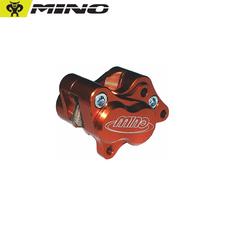 MINO Bromsok | KTM 50/65 (Inkl. bromsbelägg)