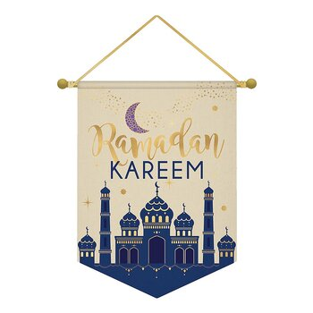 Ramadan Kareem banner large purple/gold