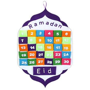 Ramadan kalender white/purple