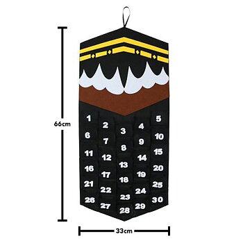 Ramadan kalender Kaba black