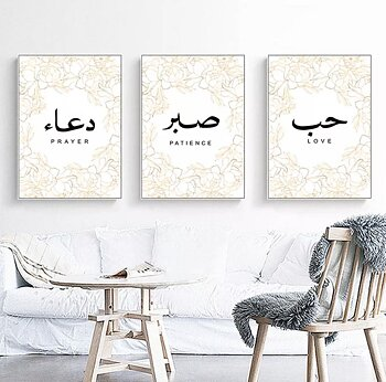 "Posters set ""Love, Patience, Prayer"" guld"