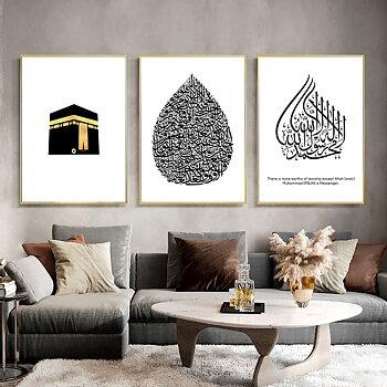 "Posters set ""Kaba, Ayatul Kursi, Shahada"""