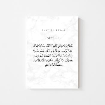 "Poster ""Ayatul Kursi"" marmorerad"