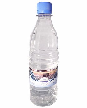 Zamzam water from Makkah 500ml