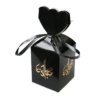 Eid Mubarak gåvobox svart
