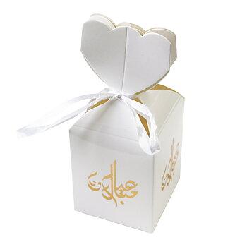 Eid Mubarak giftbox white