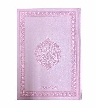 Heliga Koranen Hafs stor storlek