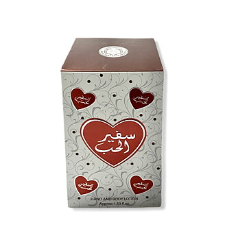 Ard Al Zaafaran Safeer Al Hub Lotion 50ml
