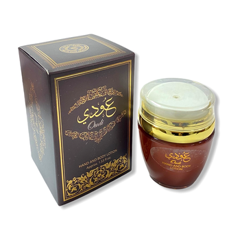 Ard Al Zaafaran Oudi Lotion 50ml