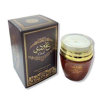 Ard Al Zaafaran Oudi Lotion 50ml