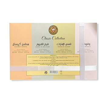 Ard Al Zaafaran Classic Collection Giftset 4-pack