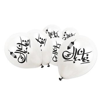 Ramadan Mubarak white lantern ballons 6-pcs