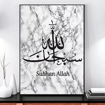 """Posters set om tre """"Alhamdullilah, Allahu Akbar, Subhan Allah"""" marmorerad"""