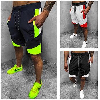 Sportiga Shorts för sommaren 2021