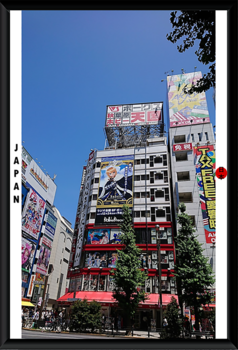 Japan Game City