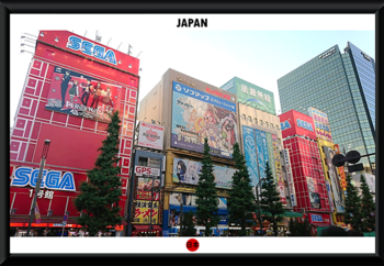 Japan City Segastreet